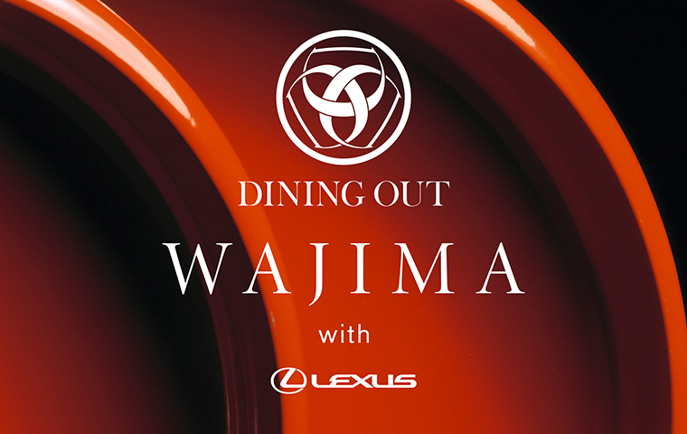 DINING OUT WAJIMA with LEXUS